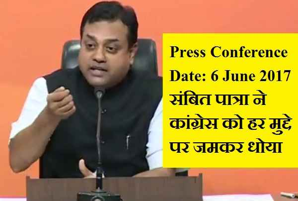 sambit-patra-befitting-reply-to-congress-who-criticize-modi-sarkar