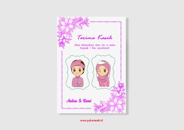 Kartu Ucapan Pernikahan Format PSD