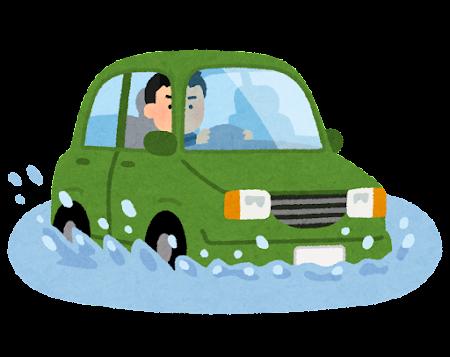 冠水した道路を走る自動車のイラスト