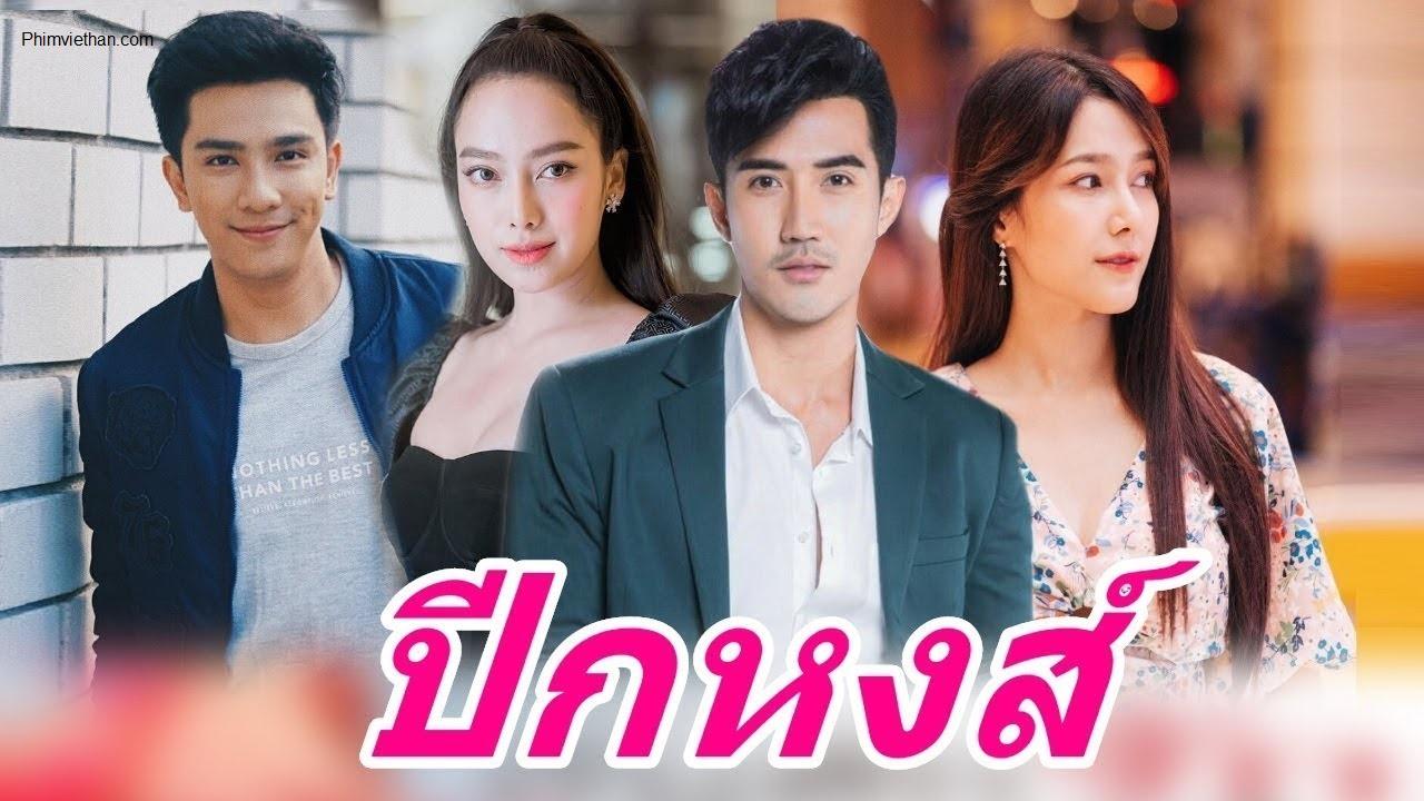 Phim cánh thiên nga Thái Lan