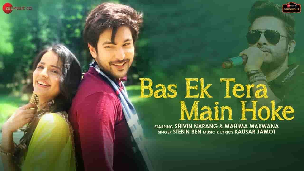 Bas ek tera main hoke lyrics Stebin Ben Hindi Song