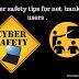 नेट बैंकिंग यूजरो के लिए साइबर सेफ्टी टिप्स।   Cyber safety tips for net  banking users .