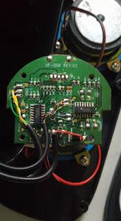 PCB Inside USB PA Speaker Aktif
