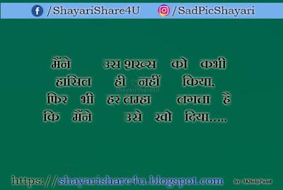 bewafa dost shayari hindi