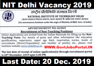 NIT Delhi Recruitment 2019