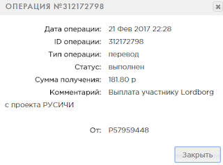 21.02.2017.png