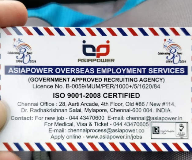 Vacancy For QC Mechanical Supervisors (SKD - 556)