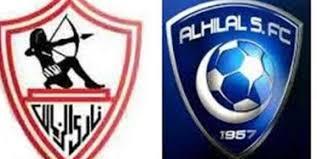 مباراة الهلال والزمالك بث مباشر في كأس السوبر السعودي المصري الزمالك والهلال بث مباشر