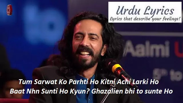 Tum Sarwat Ko Parhti Ho Kitni Achi Larki Ho - Ali Zaryoun - Urdu Ghazal Poetry
