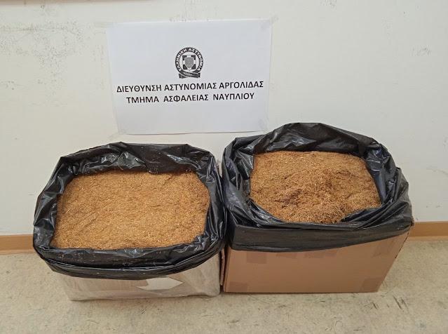 Συνελήφθη 50χρονος με 21 κιλά λαθραίου καπνού στη Αργολίδα