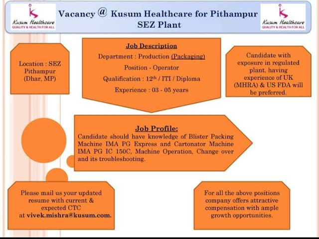 12th/ITI/Diploma Jobs Vacancy In Kusum Healthcare Pvt. Ltd. Pithampur (M.P.)