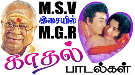 MGR Love Songs – Music MSV