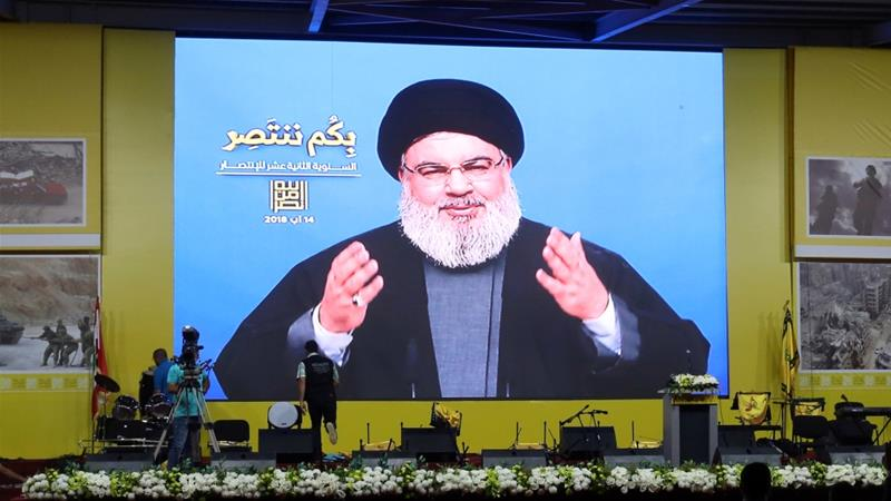 Lebanon's Hezbollah leader Sayyed Hassan Nasrallah said neither Saudi Arabia nor the United Arab Emirates had any interest in a conflict erupting in the region