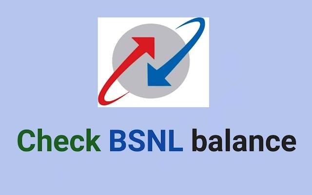 How to check BSNL balance | Net balance
