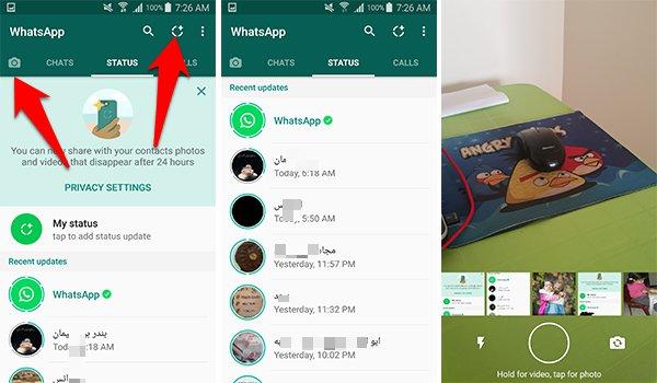 طريقة تصوير قصص واتس اب ميزة الحالة WhatsApp Status