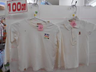 ミキハウス Tシャツ 白 GAP ポロシャツ 白