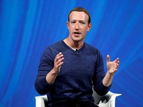 10 Fakta Pemimpin Paling Inspiratif di Bidang Teknologi.