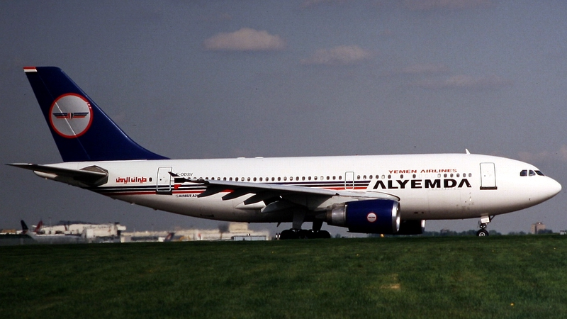 طيران اليمدا Alyemda
