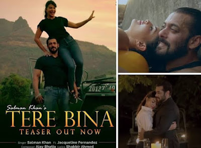 tere bina teaser out