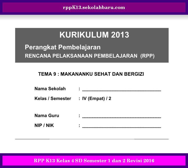 RPP K13 Kelas 4 SD Semester 1 dan 2 Revisi 2016