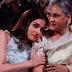 Aishwarya and Jaya Bachchan का COVID-19 एंटीजेन टेस्ट आया निगेटिव, अब Swab Test रिपोर्ट का इंतजार