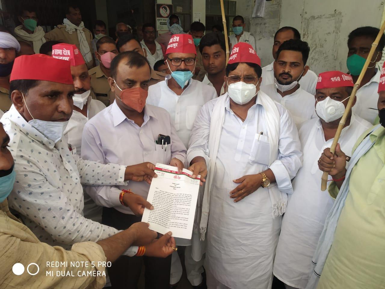 samajwadi-party-rijwi-handed-gyapan-sikanderpur