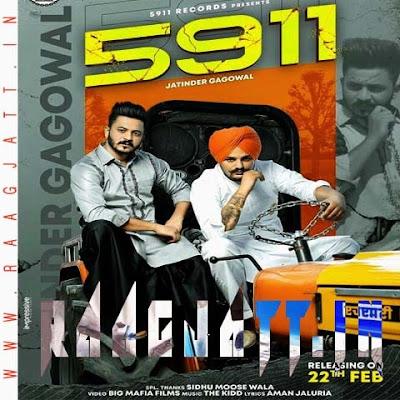 5911 by Jatinder Gagowal lyrics