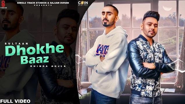 Dhokhe Baaz Lyrics - Bhinda Aujla