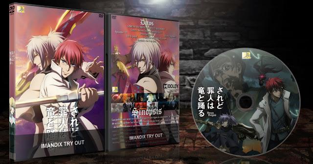 Saredo Tsumibito wa Ryuu to Odoru | Cover DVD | - Anime ...