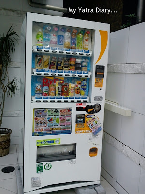 A Vending machine, Japan