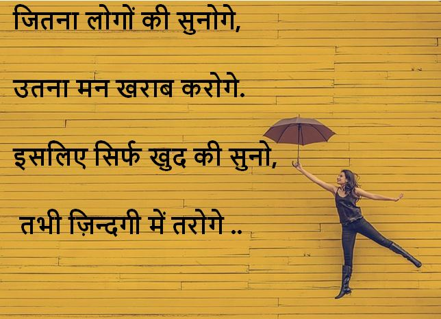 life shayari , life shayari images, life shayari collection