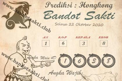 Syair Bandot Sakti Togel Hongkong Kamis 22 Oktober 2020