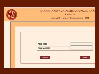 JAC 10th Result 2021: Jharkhand Matric Result declared on jac.jharkhand.gov.in