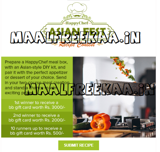 Share Recipe and Win Prizes FREE worth Rs 15000