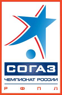Hasil gambar untuk logo liga primer rusia 2018