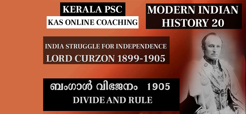 Lord Curzon and Partition of Bengal