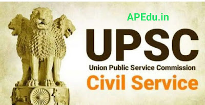 UPSC-2020 Notification Release Degree, Engineering Qualification if required.