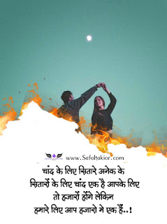 Hindi Love Quotes Images! लव कोट्स इन हिंदी -2021Hindi Love Quotes Images! लव कोट्स इन हिंदी -2021