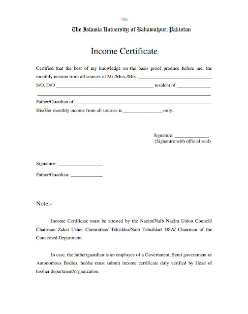 Income Certificate For The Islamia University of Bahawalpur