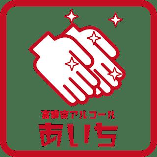 「清洲桜スピリッツ66%」はここで購入できる!