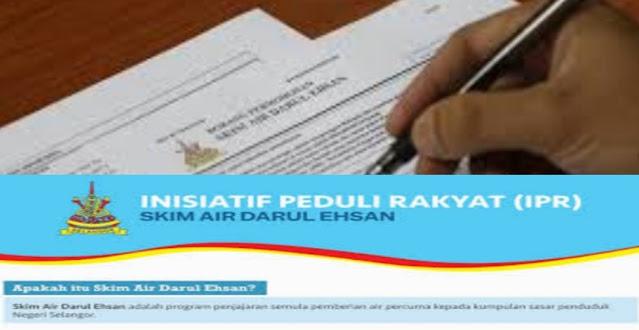 Semakan Status Skim Air Darul Ehsan 2021 Selangor Online