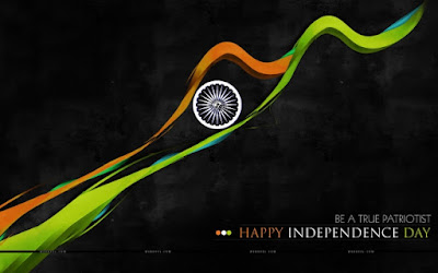Independence Day sms 2017
