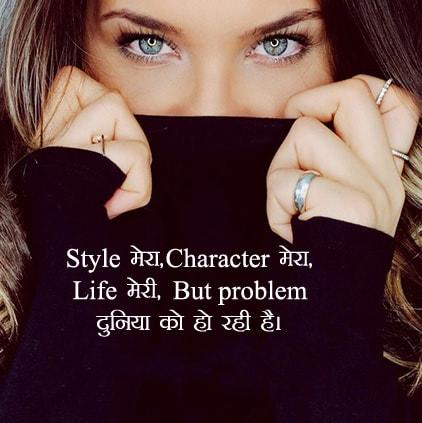 Facebook Attitude Status For Girls In Hindi