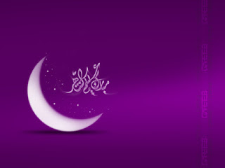 خلفيات رمضانية