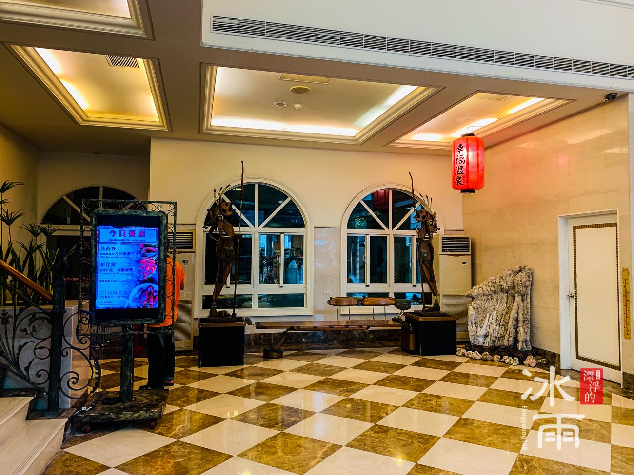 川湯春天溫泉飯店德陽館|水療區