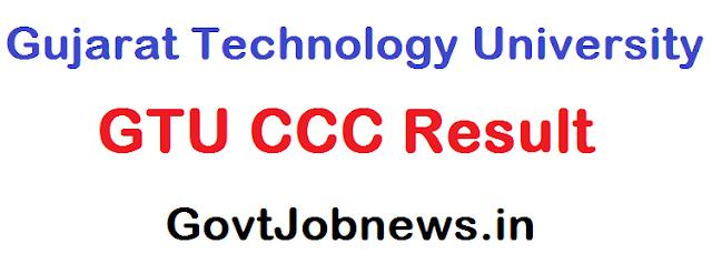 GTU CCC Result