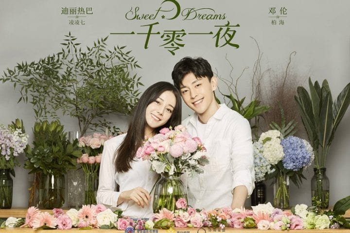 Download Drama China Sweet Dreams Sub Indo Batch
