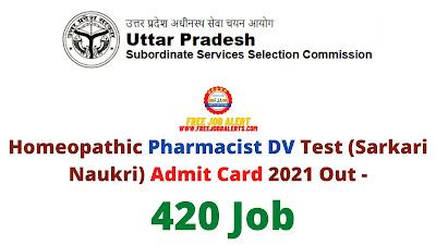 Sarkari Exam: Homeopathic Pharmacist DV Test (Sarkari Naukri) Admit Card 2021 Out - 420 Job