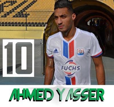https://www.pw3dk.com/2020/04/ahmed-yasser-2020.html