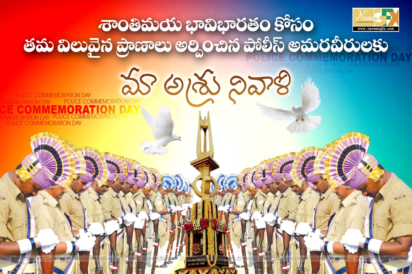 Police Commemoration Day Telugu Slogans And Posters